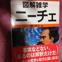 iphone/image-20150531213154.png