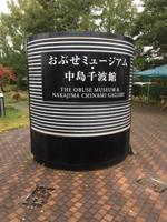 image-20171016141325.png