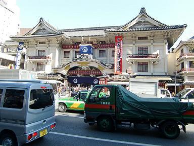 100205_歌舞伎座2.JPG