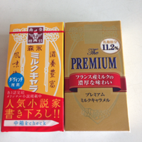 iphone/image-20150611212054.png