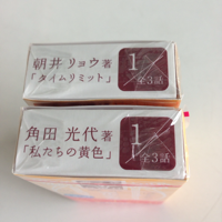iphone/image-20150611212103.png