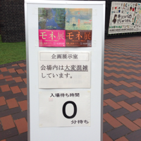 iphone/image-20150927122208.png
